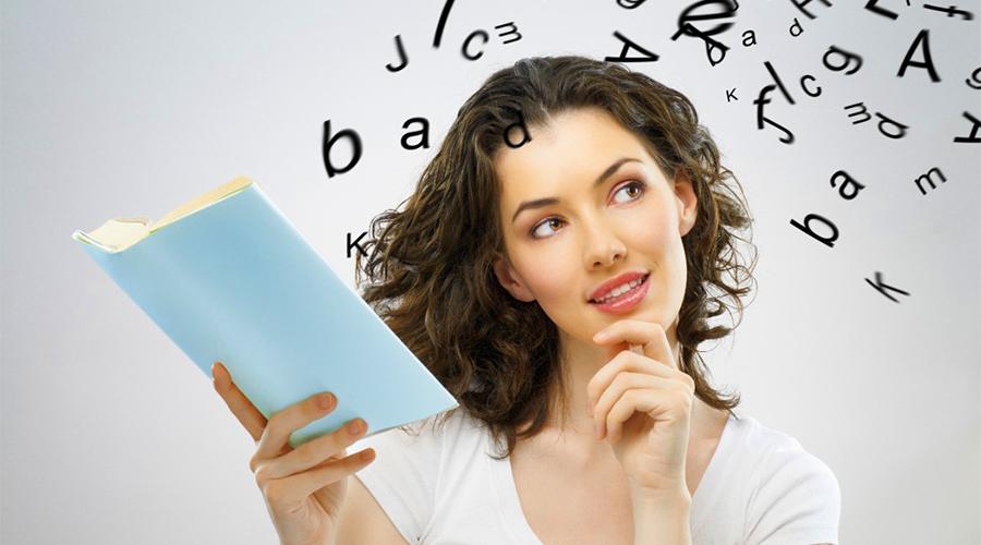 Курсы иностранных языков в подарок