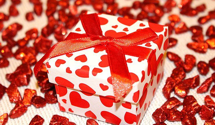 Подарок на 14 февраля для парня