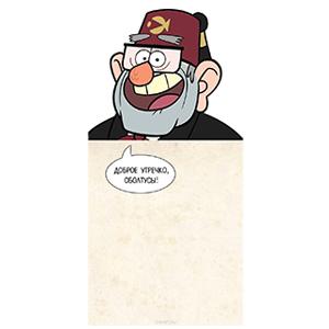 Магнитный блокноты Гравити Фолз - Стен