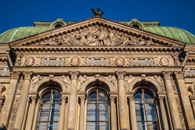Музей прикладного искусства Государственной художественно-промышленной академии имени А.Л. Штиглица
