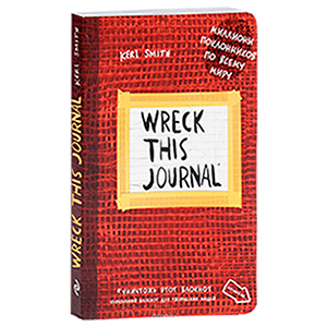 Wreck This Journal - купить